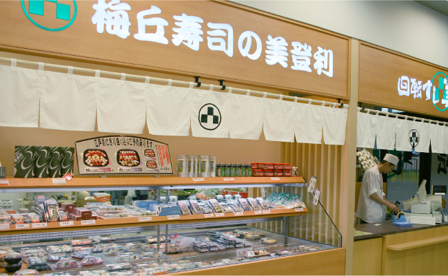 馬場 オオゼキ 高田